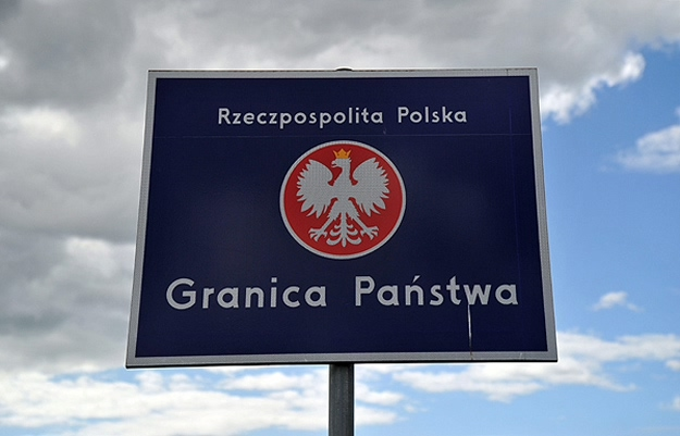 """Рисунок """"Granica Państwa"""""""